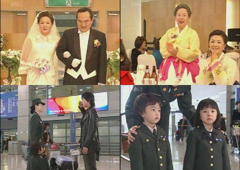 传闻中的七公主结局_韩剧《传闻中的七公主》