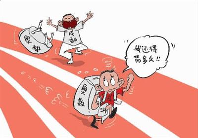 漫画\曹―