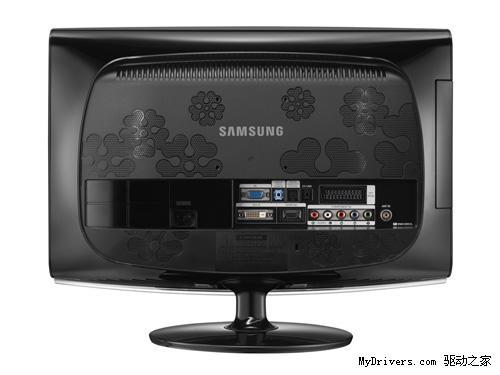 三星发布高清液晶显示器/电视一体机