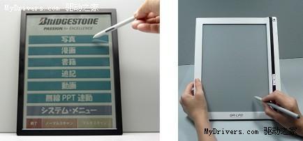 0.8秒整屏刷新 普利司通推彩色触摸电子纸