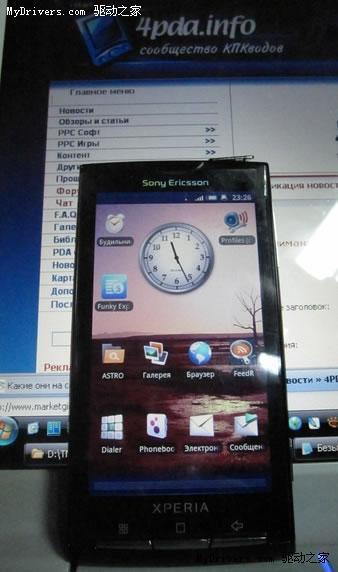 索尼爱立信首款Android手机名为XPERIA X10