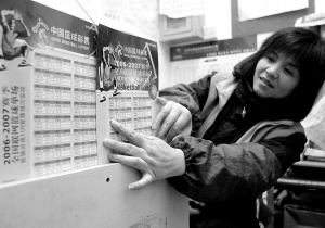 篮球彩票开始发售,销售人员挂出各队对阵图