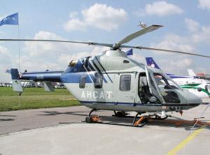 """""""安萨特""""轻型直升机(资料照片)"""