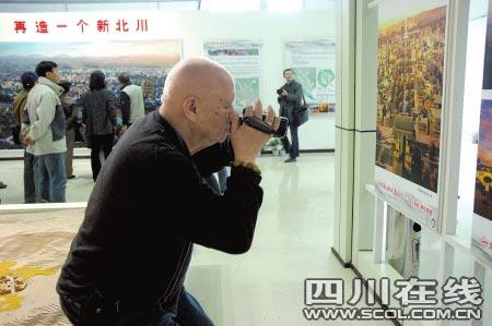 专家聚焦新县城设计详规