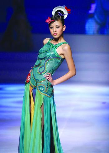 胡莹莹 2007第七届中国职业模特大赛冠军