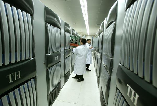 [热烈庆祝]我国研制成功首台千万亿次超级计算机!