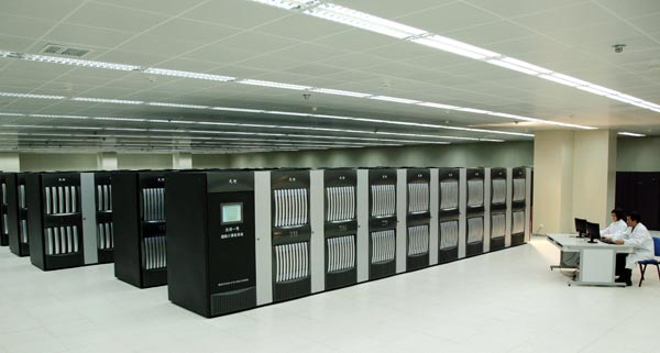 """天河一号""""千万亿次超级计算机系统"""