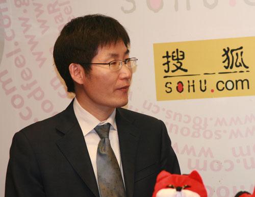 北大纵横管理咨询集团合伙人许德生在搜狐访谈间