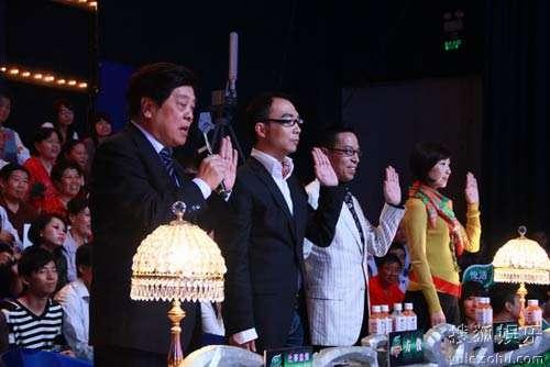 赵忠祥担任比赛监督