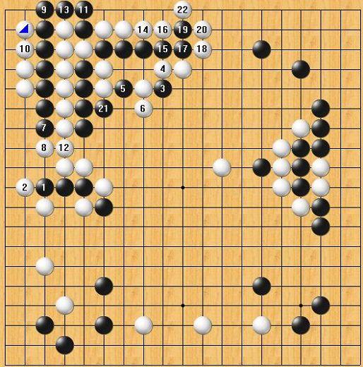 8孔埙曲谱天空之城-第三谱1-22(69-90)缠斗功夫   实战陈耀烨似乎不愿与角部黑棋对杀,而