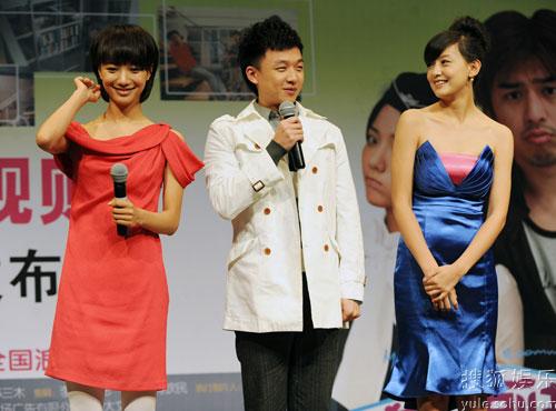 王珞丹、邹俊百和周奇奇