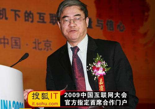 中国工程院副院长邬贺铨院士