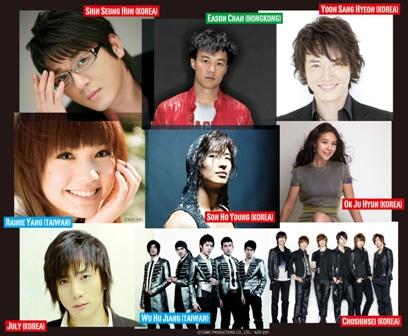 將出席09亞洲流行音樂_楊丞琳吧_百度貼吧; (2009亞洲流行音樂演唱會)圖片