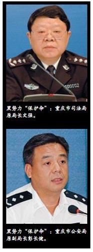 戴文强_不少重庆人对此惊诧不已:\