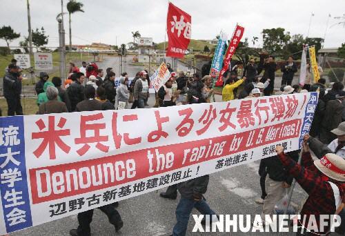 冲绳当地市民举行集会抗议美军暴行  新华社/法新