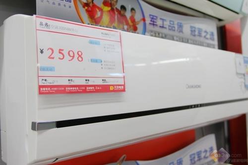 欲破2K 长虹节能空调大中低价出售