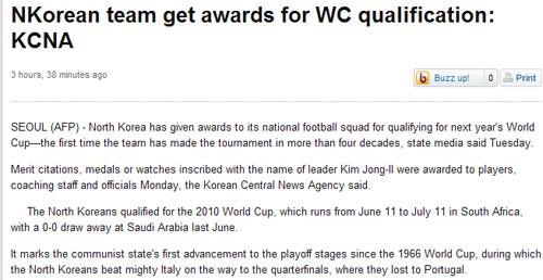 朝鲜男足获手表奖励 主帅豪言要打进世界杯八