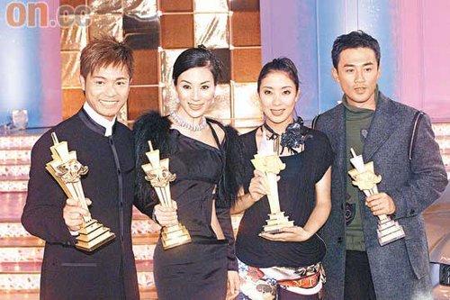 """杨怡(右二)2003年获""""飞跃进步女艺员""""奖"""