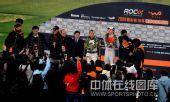 图文:世界车王争霸赛车手杯 赛后颁奖仪式