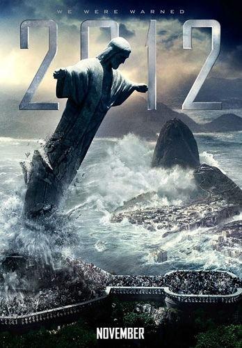 《2012》海报