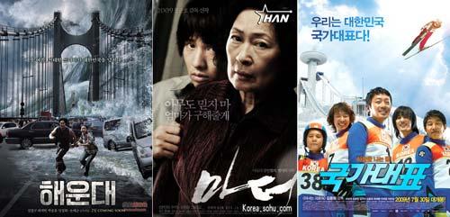 《海云台》、《母亲》、《国家代表》(从左到右)是最佳影片的大热候选