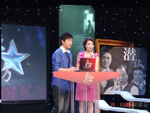 图:北京卫视 《聚星坊》剧照