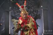 图:《吴承恩与西游记》精彩剧照―― 美猴王