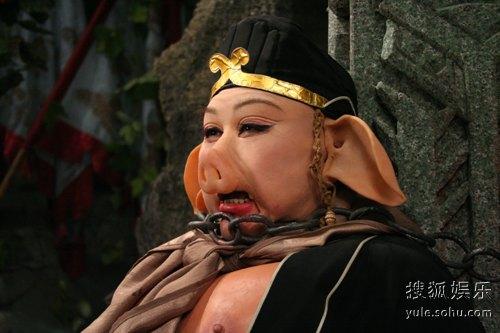 图:《吴承恩与西游记》精彩剧照―― 猪八戒01