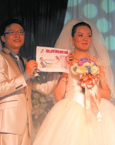 婚礼现场 图由新人提供