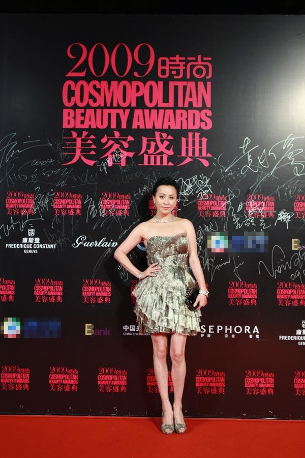 刘嘉玲出席Cosmo颁奖活动