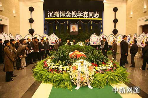 """11月6日,""""中国航天之父""""钱学森的追悼会在北京八宝山举行。图为各界群众在八宝山的灵堂内向钱学森的遗体告别。"""
