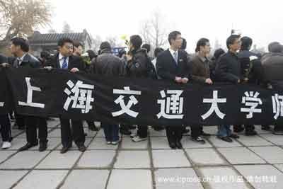 """2009年11月6日,""""中国航天之父""""钱学森的追悼会将于今天上午在北京八宝山举行,钱老的儿子钱永刚早前表示,追悼会将向公众开放,让各界群众祭奠。前来悼念的群众。"""
