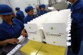 北京加紧生产甲流疫苗