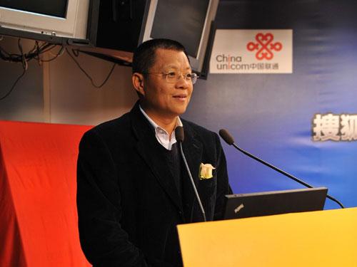 中国联通副总经理李刚