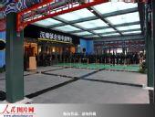 组图:钱学森追悼会在北京八宝山举行