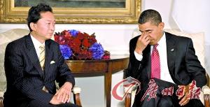 美日关系近日频现裂痕,让奥巴马头疼不已。图为9月23日鸠山和奥巴马在纽约会面。