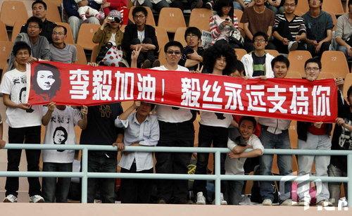 图文:[中超]2009最感人球迷 李毅粉丝标语助阵