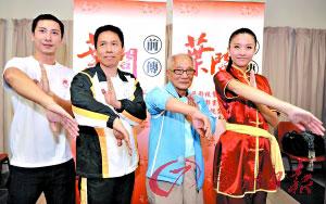 左起:杜宇航、冼国林和叶准