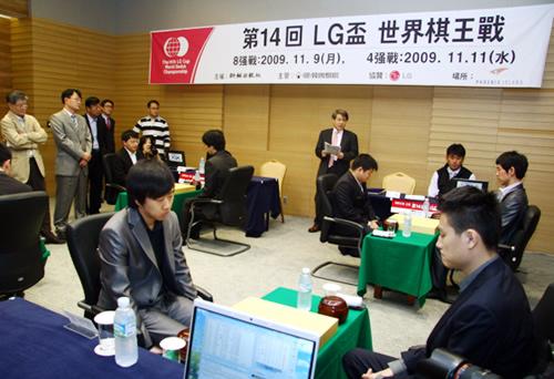 LG八强战赛场