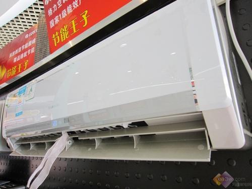 年度畅销单品 格力节能王子空调低价出售