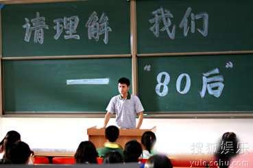 王雨《同龄人》造型
