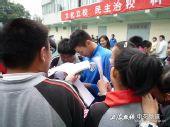 图文:[中超]申花与学生互动 王大雷低头