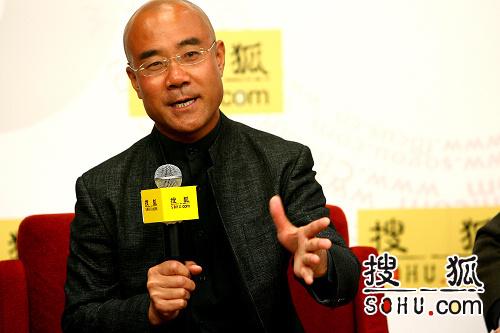 (搜狐-李志岩/摄)