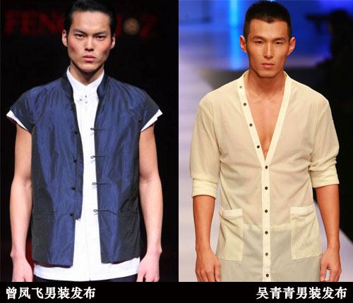 男色中国_男装力量崛起中国男色时代