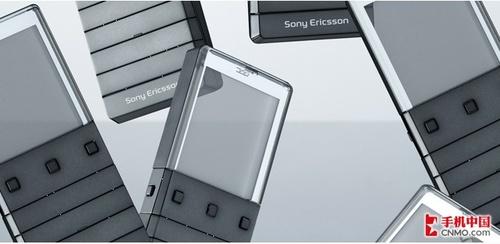 定价6000元 索尼爱立信X5亮相官网