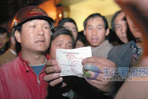 众人围观中 本报记者金林 张训武 实习记者 杜逸 摄