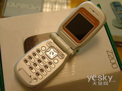 价格实惠又耐用 索尼爱立信Z200才199元
