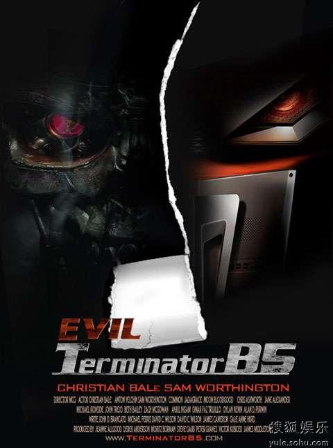 《终结者B5》神秘电影海报
