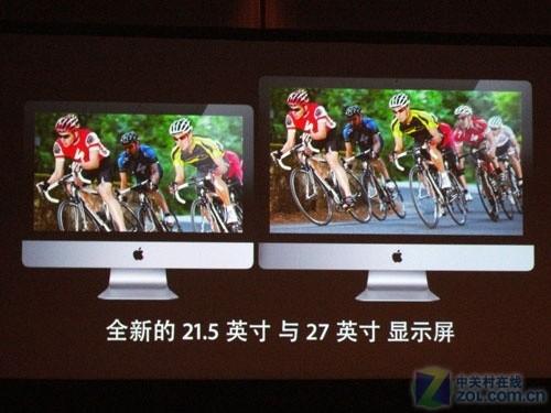 升级酷睿i5四核 新苹果iMac性能提2倍