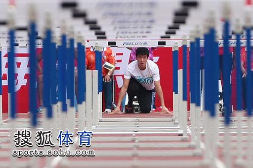 1-刘翔赛前热身
